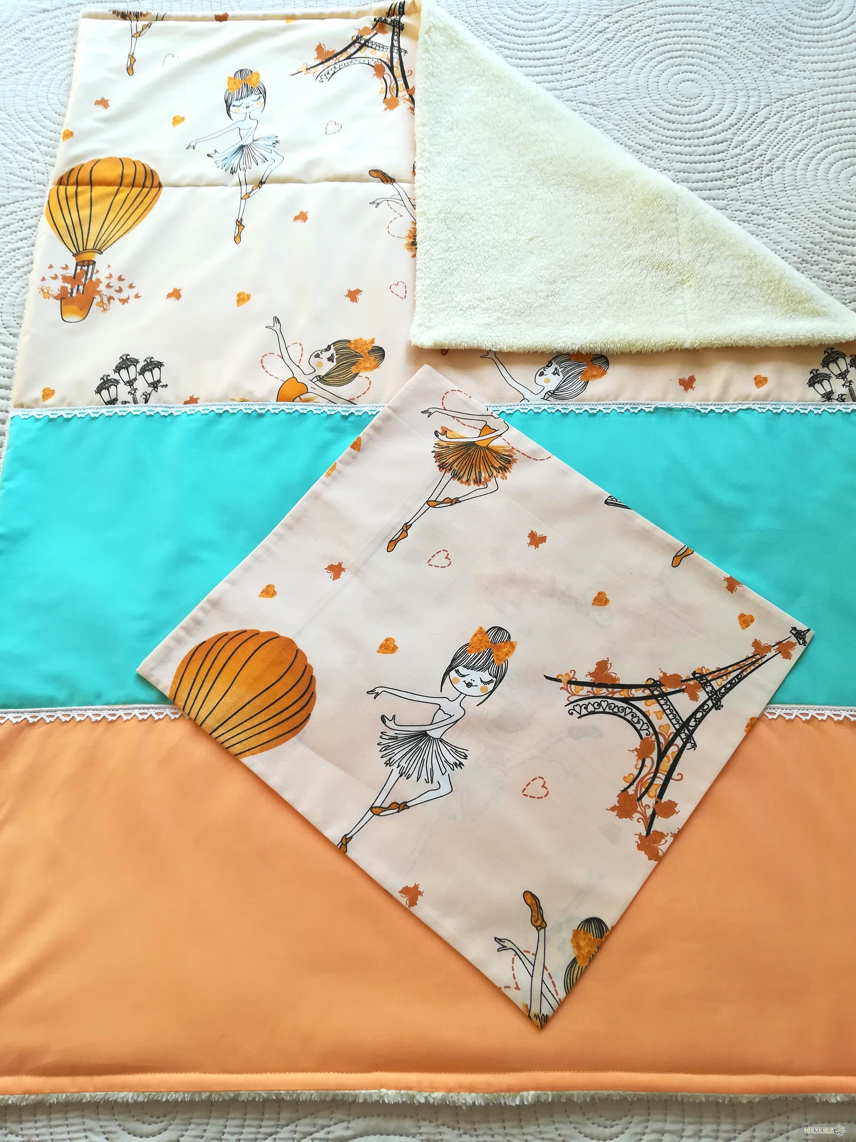 Комплект Бебешко одеялце + Калъфка за възглавничка